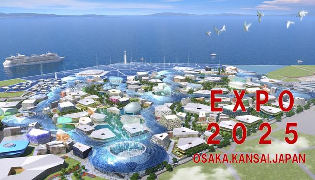 大阪万博2025 ロゴ 気持ち悪い 不気味に関連した画像-01