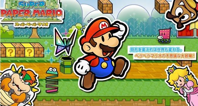 ペーパマリオ 任天堂 WiiUに関連した画像-01