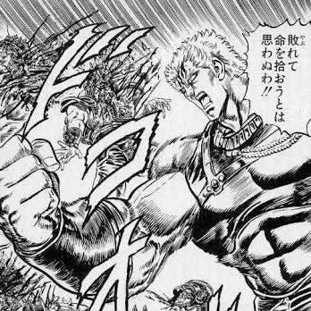 鬼滅 ドラゴンボール 北斗の拳 悪役に関連した画像-03