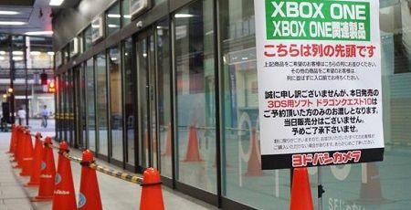 XboxOne 秋淀に関連した画像-01