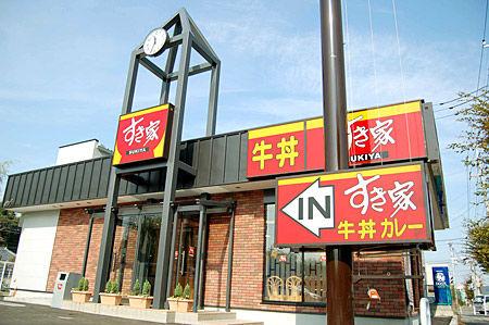 すき家 牛丼 値上げに関連した画像-01