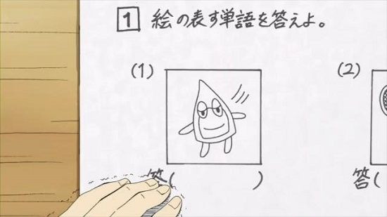 中学校定期テスト廃止指摘に関連した画像-01