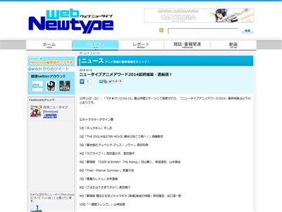 アニメアワード キルラキル アイマスに関連した画像-01