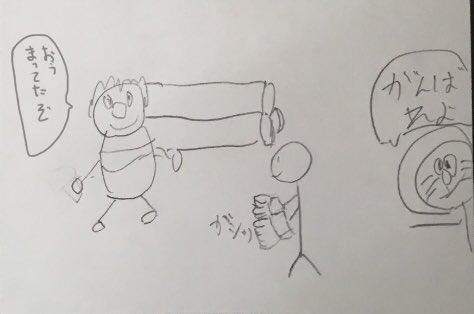 小5 男子 漫画 ドラえもん 泣けるに関連した画像-04