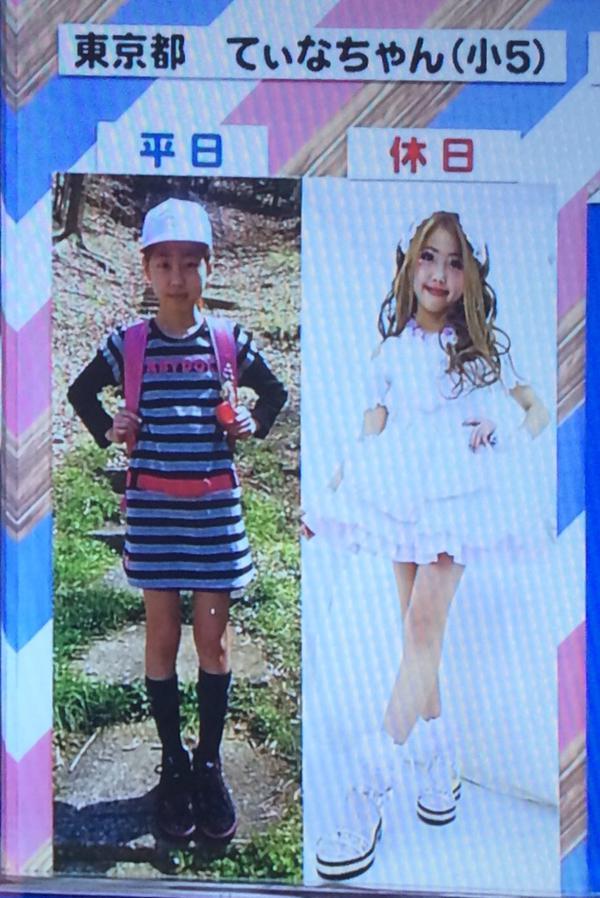 小学生 ファッションに関連した画像-02