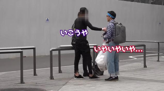 朝倉海 YouTuber 格闘家 オタク ポイ捨て 歌舞伎町 タバコ 喧嘩に関連した画像-15