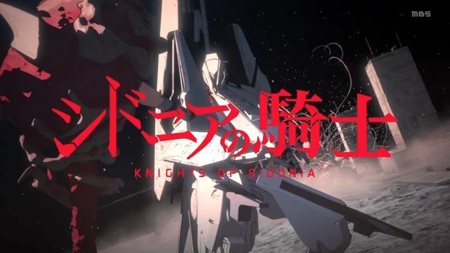 シドニアの騎士 ロボット SF 完結 アフタヌーン 弐瓶勉に関連した画像-01