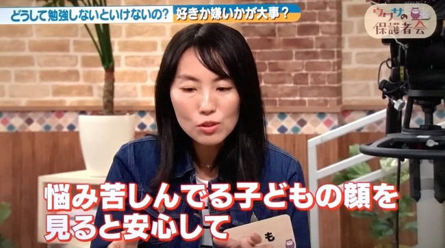 NHK 親 子供 教育に関連した画像-03