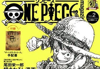 ワンピース ルフィ エース サボ IF 尾田栄一郎 ムック本に関連した画像-01