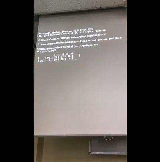 情報工学科 席替え プログラミングに関連した画像-04