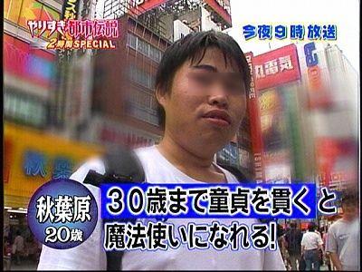 独身者 石川県 独身税 に関連した画像-01