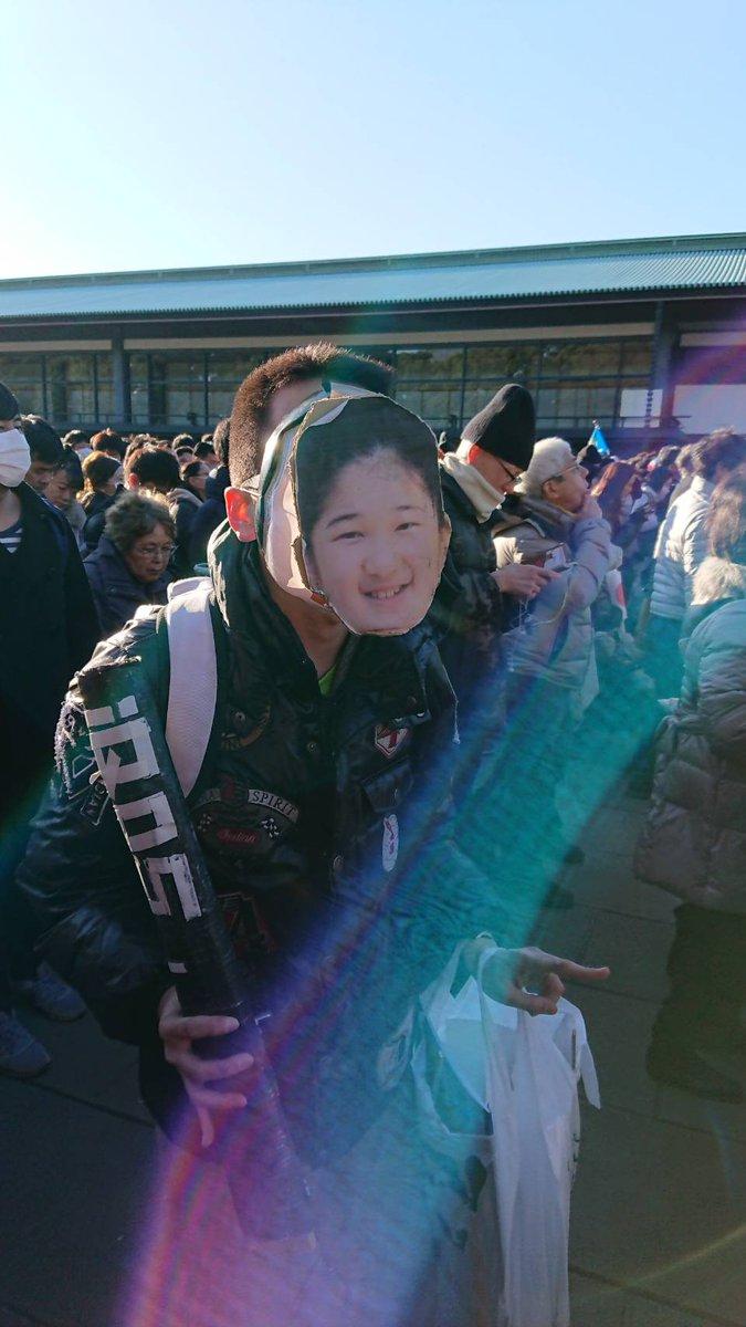 天皇 一般参賀 愛子さま コスプレに関連した画像-05