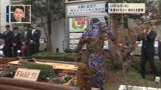 岩瀬仁紀 引退 セレモニー イチロー サプライズに関連した画像-05