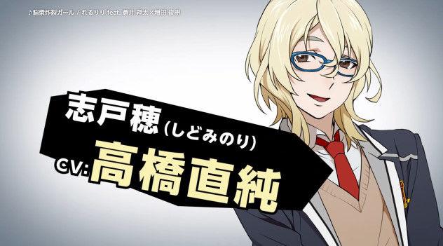 声優 ボカロ コラボ Actors3 堀川りょう 蒼井翔太に関連した画像-09