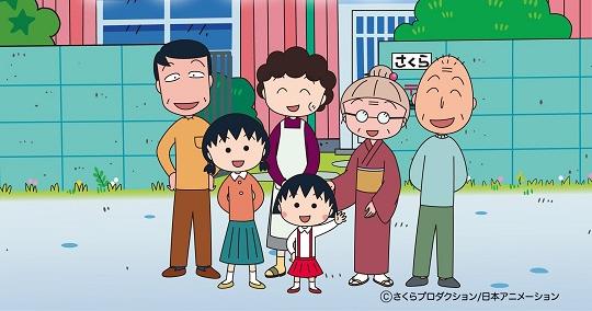 ちびまる子ちゃん配慮おじいちゃん年金に関連した画像-01