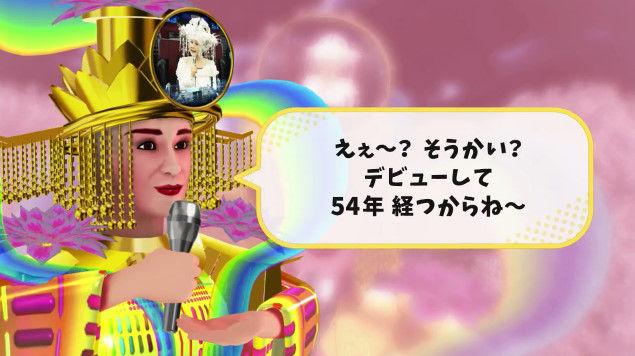 小林幸子 キズナアイ バーチャルグランドマザー バーチャルYouTuber コラボに関連した画像-09