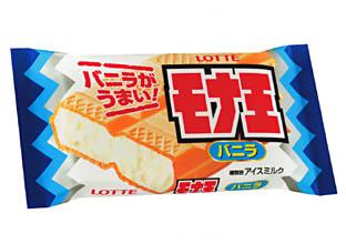 ロッテ アイス 値上げに関連した画像-01