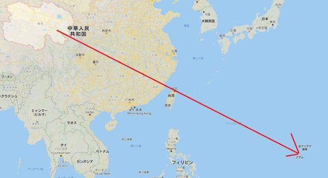 中国 ミサイルに関連した画像-03