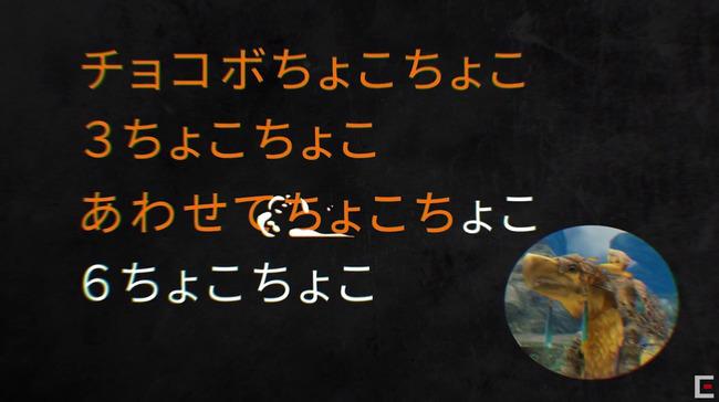 FF12 武田航平 ヴァン パンネロ オイヨイヨ リマスター ザ・ゾディアックエイジ 自虐 成長 滑舌に関連した画像-02