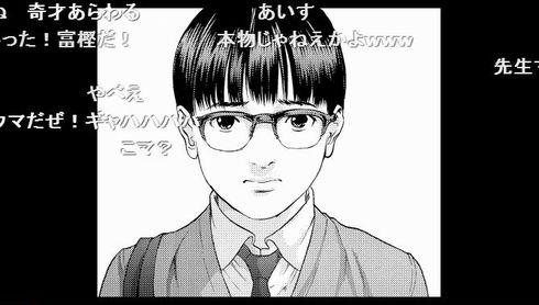 kuro_131125okuhiroya01