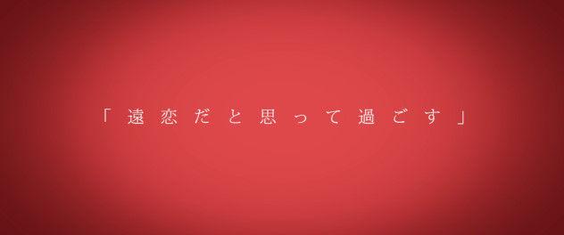 別記いー 川谷絵音 不倫 動画 実写 ゲスの極み乙女 ゲス乙女に関連した画像-18