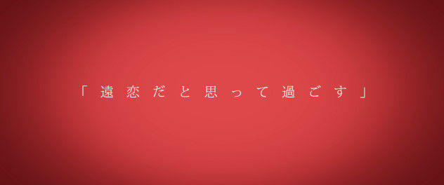 �̵���������ë���������ѡ�ư�衡�¼̡������ζˤ߲��������������˴�Ϣ��������-18