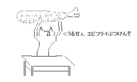 エビフライの尻尾 アンケートに関連した画像-01