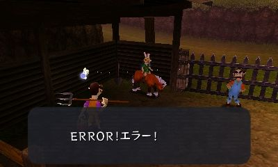 ゼルダの伝説 ムジュラの仮面 ERROR!エラー!強制終了 バグ に関連した画像-03