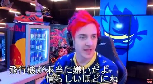 エピックゲームズ フォートナイト Ninjaに関連した画像-02