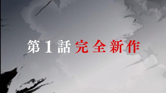 鬼滅の刃 無限列車編 遊郭編に関連した画像-05