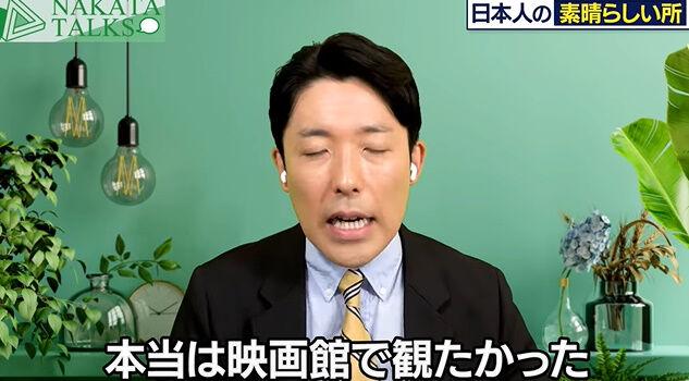 中田敦彦 シンガポール 移住 日本 帰国 四季に関連した画像-16