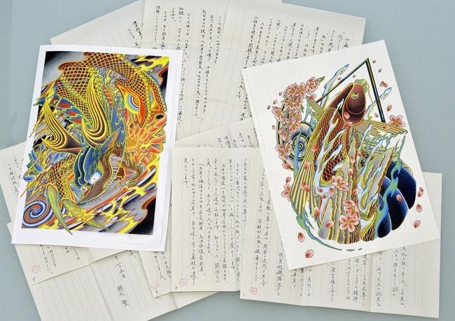 植松聖 イラスト 上手に関連した画像-04