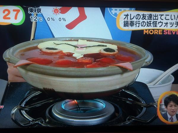 妖怪ウォッチ ジバニャン 鍋に関連した画像-03