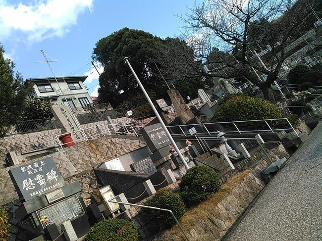 艦これ オタク お供え 慰霊碑に関連した画像-06