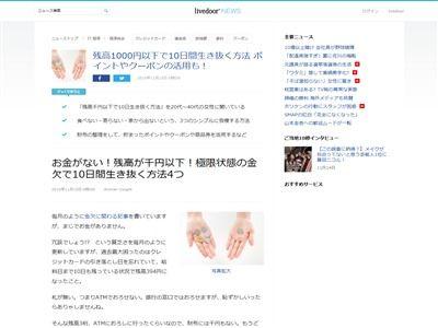 1000円 残高 残金 ポイント クーポンに関連した画像-02