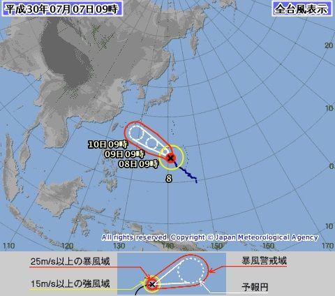 台風 勢力 猛烈な台風に関連した画像-05