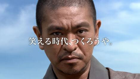 """【聖人】松本人志さん「やらかした芸人を受け入れる部署""""松本興業""""を立ち上げたい」"""
