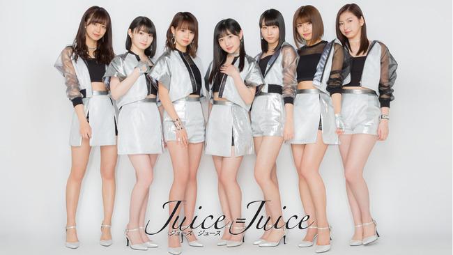 Juice=Juice いちご狩り 一人4個に関連した画像-01