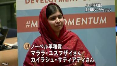 ノーベル平和賞に関連した画像-03