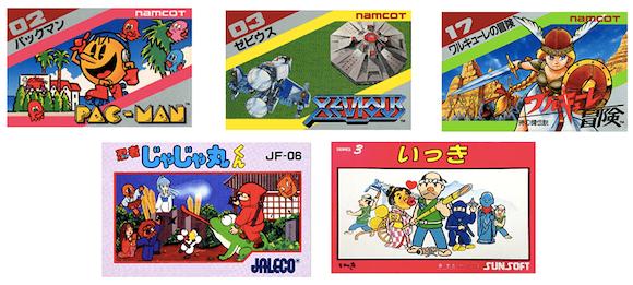 au スマートパスプレミアム会員 ゲーム 遊び放題 80〜90年代に関連した画像-03