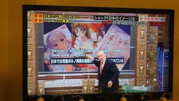 同人誌 テレビ ラブライブに関連した画像-01