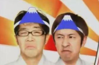 キングコング 梶原 鈴木拓 めちゃイケ 不正受給に関連した画像-01