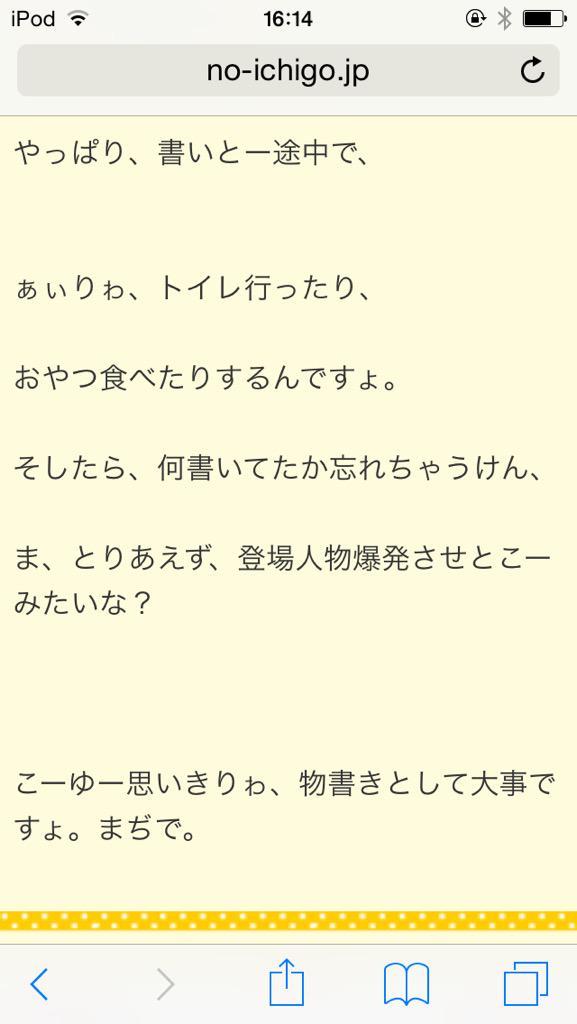 ツイッター 小説 ぁぃり 中3に関連した画像-04