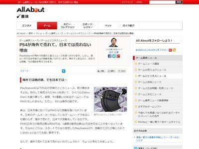 岡本 基 国内のコンシューマーゲーム系の記事に関連した画像-02