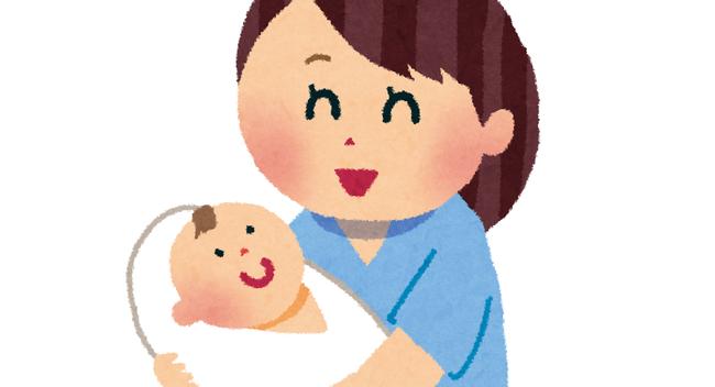 自民党 山東昭子 女性 出産 4人目 表彰 炎上 批判殺到に関連した画像-01