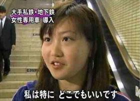 いいです日本語困惑中国に関連した画像-01