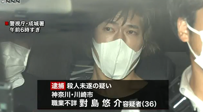 小田急刺傷事件 對馬悠介 逮捕直前 コンビニ 男性 握手に関連した画像-01