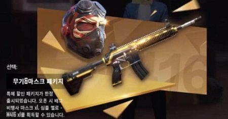 韓国 スマートフォン 戦闘ゲーム バトルグラウンドモバイル 旭日旗 全面謝罪 に関連した画像-01