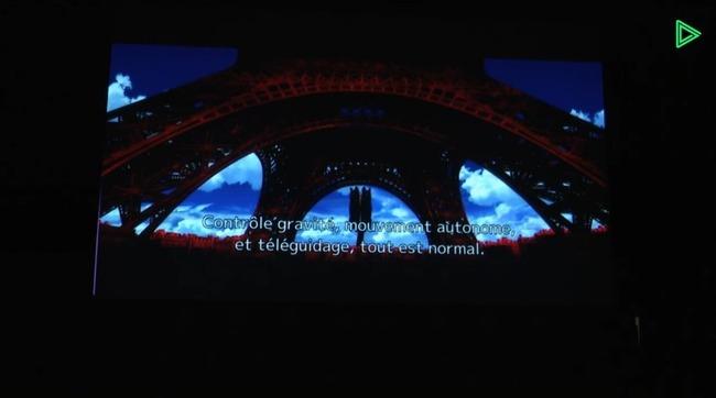 エヴァンゲリオン 劇場版 パリに関連した画像-01