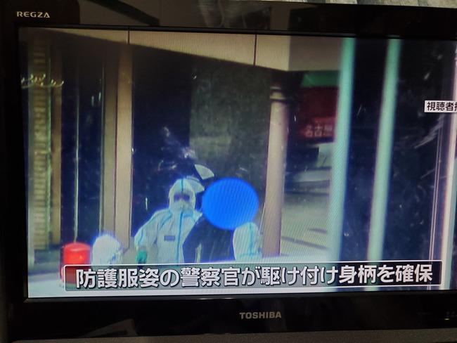 コロナビーム 新型コロナウイルス 新型肺炎 ビーム 愛知 名古屋に関連した画像-05